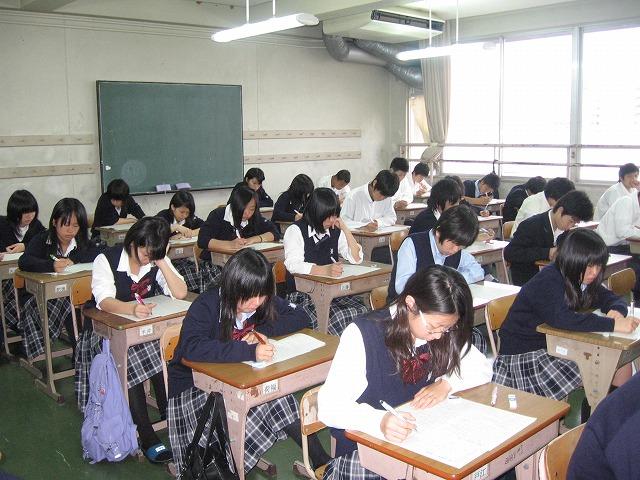 堺西高等学校制服画像