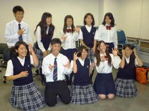 箕面高等学校制服画像